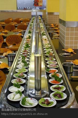 寿司设备输送带