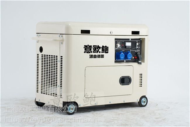 5kw车载柴油发电机静音式