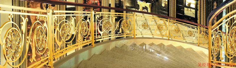 湖州铝艺楼梯护栏 铝板镂空波形护栏 多款轻松选购