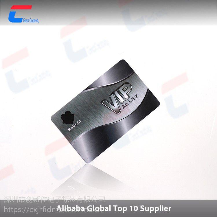 【创新佳】复旦F08射频识别卡厂家 13.56MHZ频率VIP储值卡制作 射频卡价格