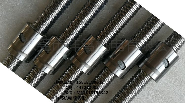 台湾TBI滚珠丝杆 圆螺母SCI系列 SCI02005-4 全新原装正品 一件起订 量大优惠