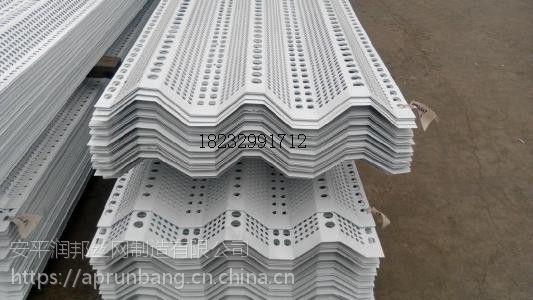 防风抑尘网挡风板防尘网圆孔安平润邦生产价格公道