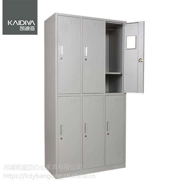 河南凯迪亚办公家具厂家直销钢制更衣柜员工储物柜存包柜厂家直销