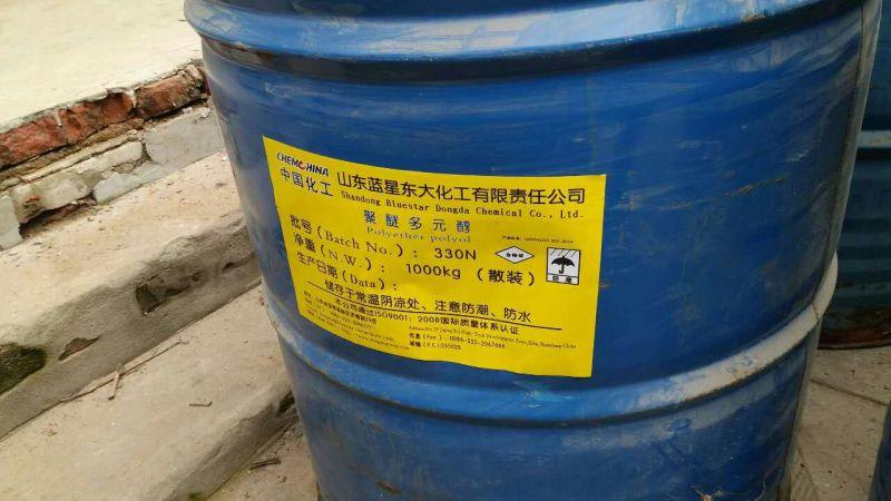 http://himg.china.cn/0/4_741_1031441_800_450.jpg