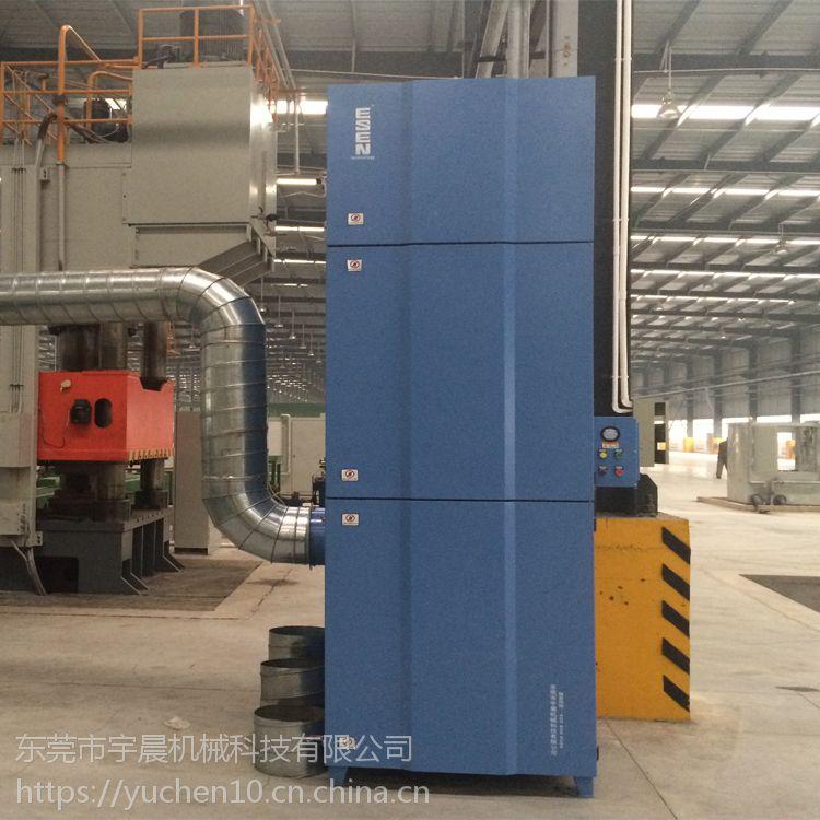 石墨除尘器 东莞宇晨科技单机滤筒除尘器生产厂家