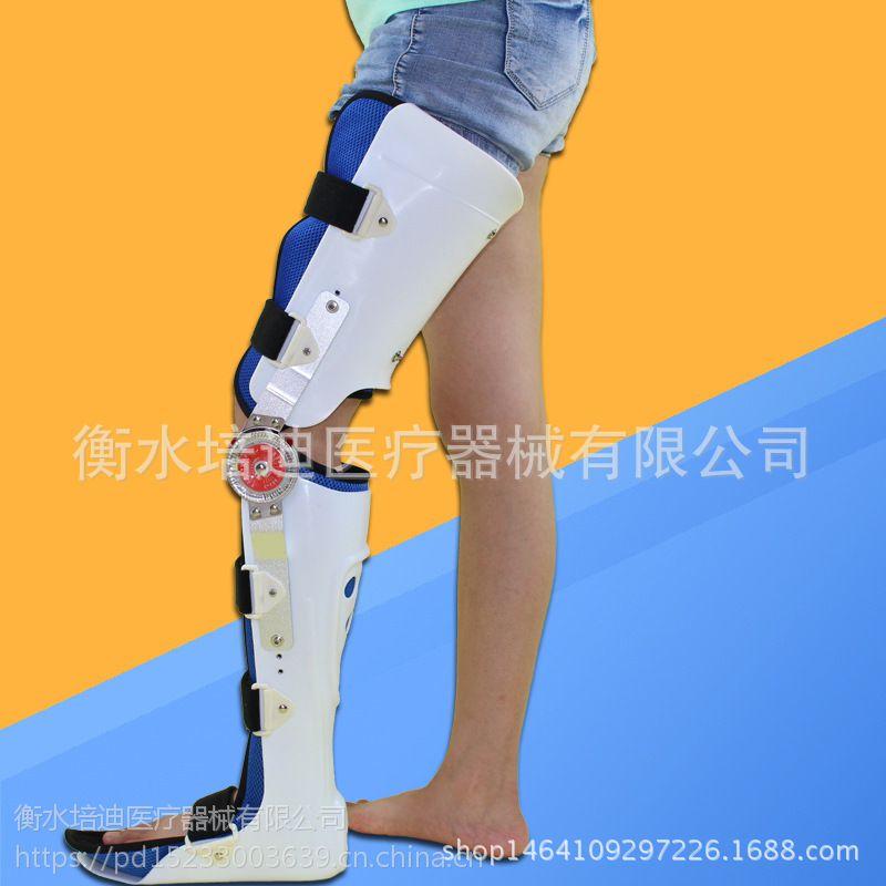 培迪直销 卡盘可调膝踝足矫形器 股骨置换术后固定支具 骨折支具固定