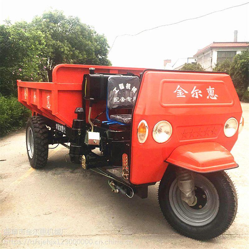 采购22马力柴油三马子 工地拉板材矿用三轮车参数 定做异形农用三轮车型号