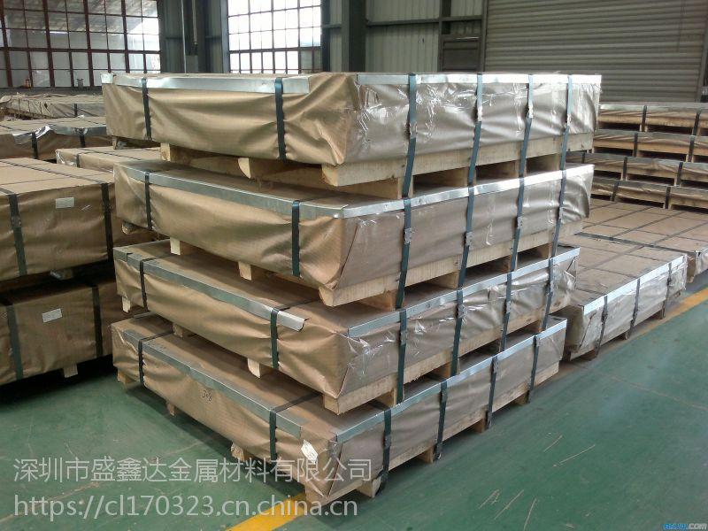 【特价供应】3Cr13Mo不锈钢板可贴膜剪板