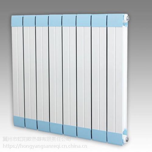 贵州暖气片厂家 销售供应 虹阳铜铝复合散热器 铜铝卫浴散热器