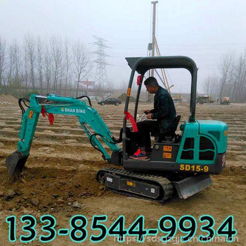 1.5吨微小型挖掘机果园苗圃用【山鼎】