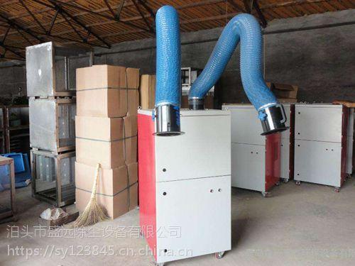 双臂焊烟净化器盛远厂家的优势与特点
