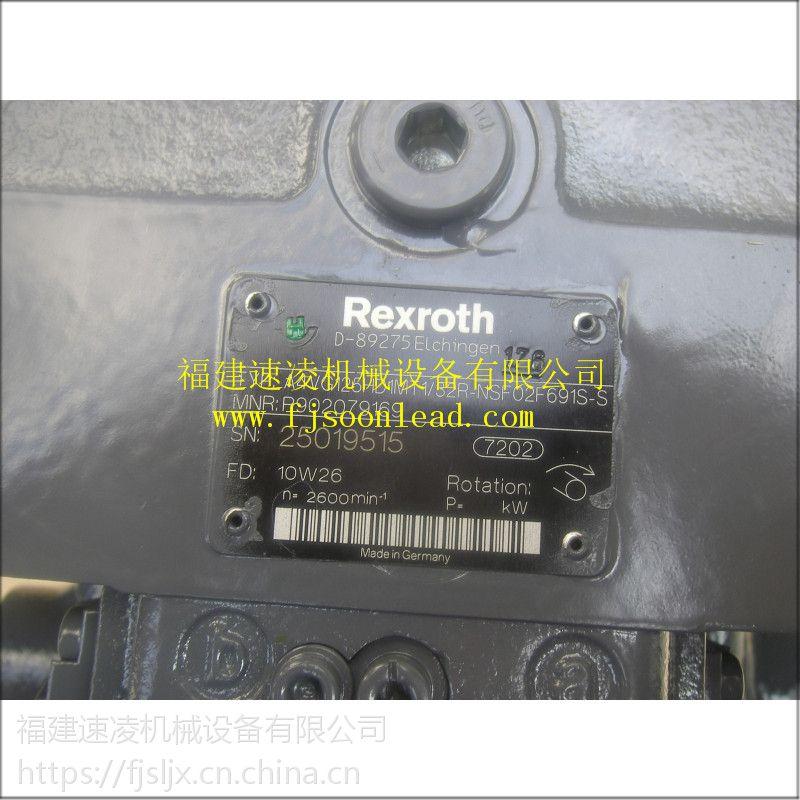 力士乐泵A4VG125HD1MT1 32R-NSF02F691S-S