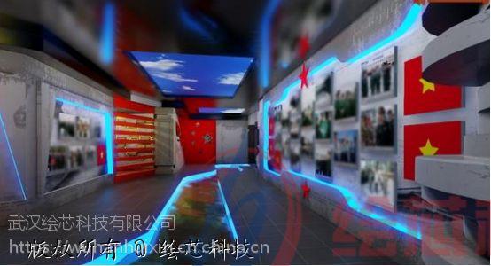 三维全景,虚拟现实,数字展厅