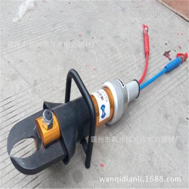 液压剪扩钳BE-ZXJK-1028便携式剪扩器