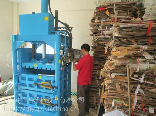 供应新型废旧塑料液压打包机