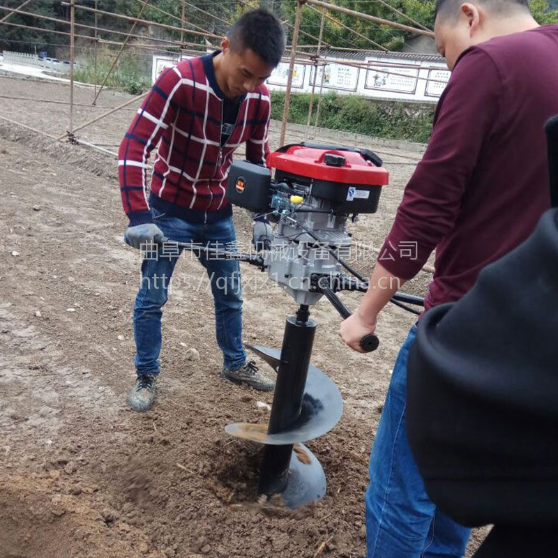 双人手提便携式汽油挖坑机 佳鑫轻便打洞机 植树打坑地钻机