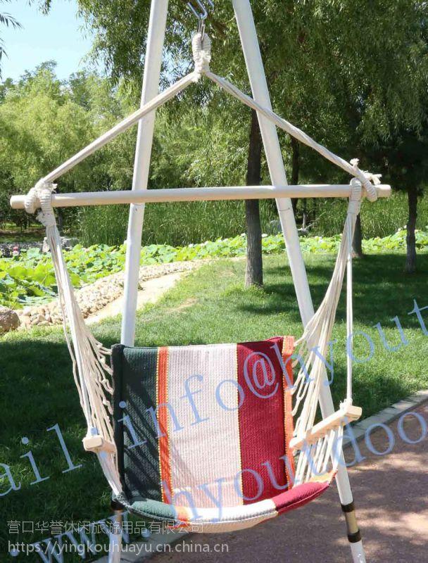 营口华誉-舒适带棒吊椅