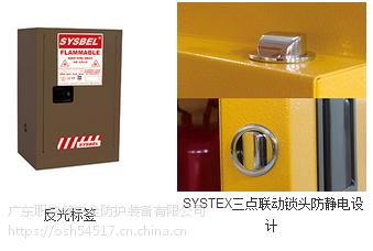 广州化学品安全柜易燃液体防火柜