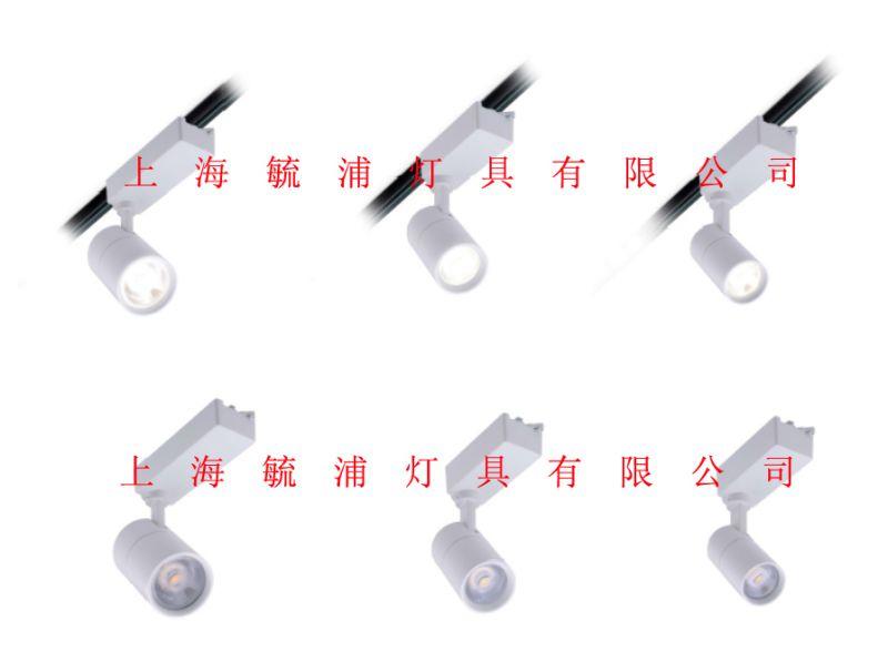 飞利浦LED明晖导轨射灯ST030T/23W