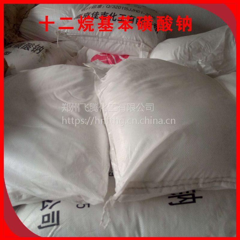 厂家直销南京十二烷基苯磺酸钠 洗涤剂原料 洗洁精原料 发泡剂