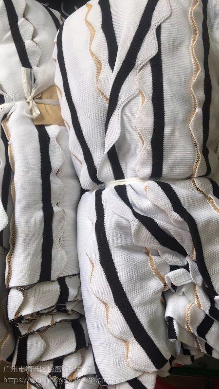夹克衣领 运动服衣领 运动服罗纹衣领 校服衣口 罗纹布料