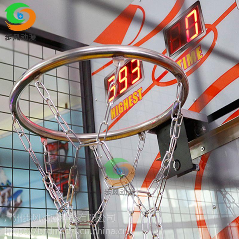 步风模拟篮球机游艺设备 电玩城成人篮球机大型游戏机