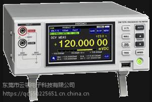回收日置HIOKI 电池测试仪 BT3562维修