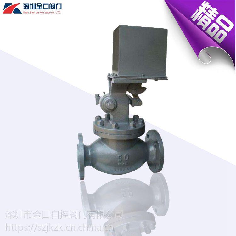 法兰铸钢高压电磁阀 ZCZG先导直动式蒸汽电磁阀 高温高压电磁阀