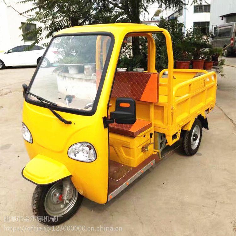 满足各种地方保洁工作电动环卫车 金尔惠坚固耐用动力强劲的电动环卫车参数