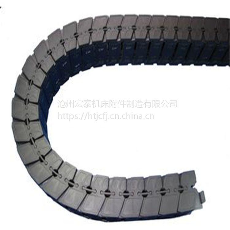 长期供应机床电缆拖链、穿线拖链、优质坦克链、可定制批发