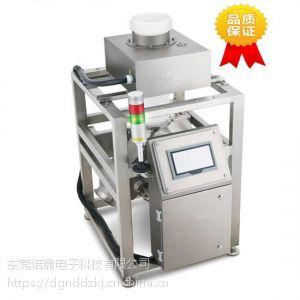 美德乐ND-5000IP-4 进口金属分离器