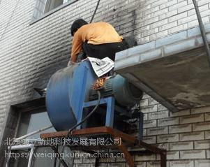 朝阳区烟道风机维修,单位后厨排烟罩,油烟管道安装改造
