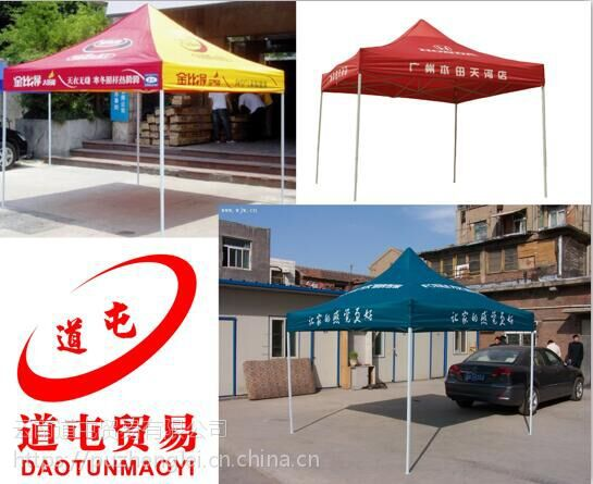 供应大理2*2铝合金广告帐篷定制印刷厂家