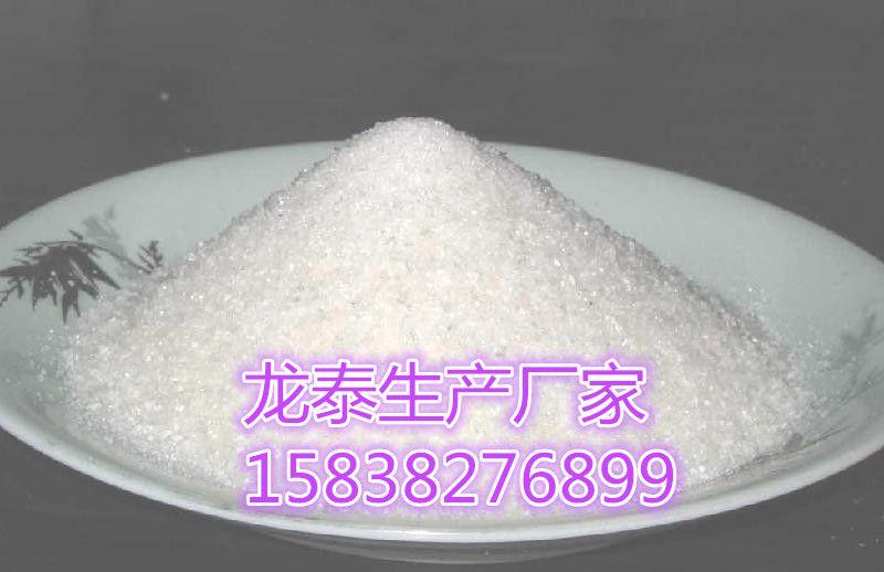 http://himg.china.cn/0/4_742_236172_800_518.jpg
