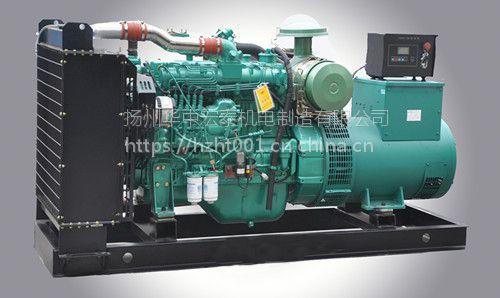 应急用电200KW玉柴国三发电机组,低排量低油耗扬州厂家直销
