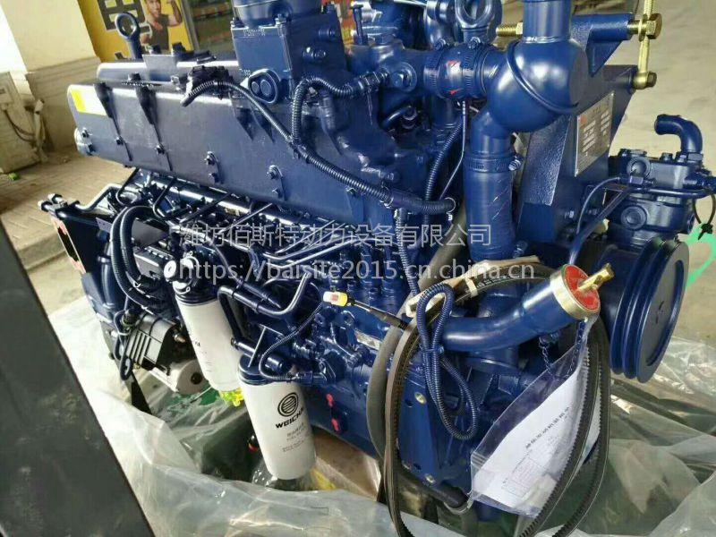 潍柴动力WP10.336发动机 卡车用欧三潍柴336系列柴油发动机