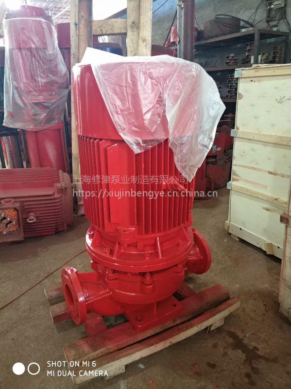 全国联保XBD7.0/10G-L卧式多级单级消防泵组XBD6/25-HY室内消火栓泵给水设备