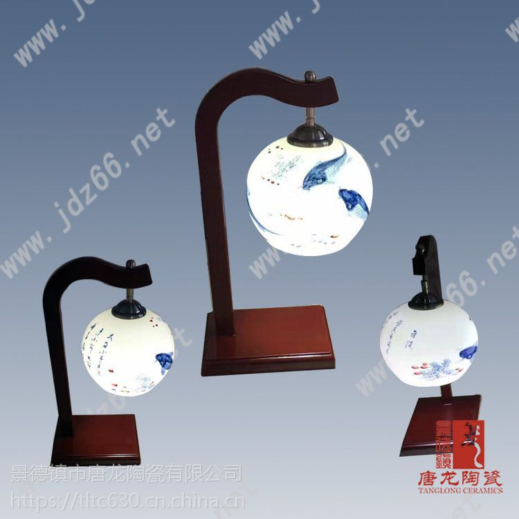 景德镇千火陶瓷 照明灯具 家居日用台灯 批发订制灯具 礼品陶瓷