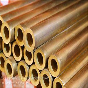耐磨H59黄铜管 大口径厚壁黄铜管50*30/20*10mm