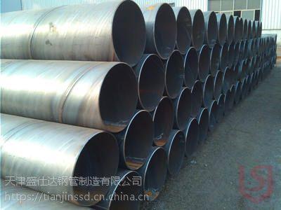 螺旋钢管价格是多少?天津螺旋钢管厂家盛仕达报价