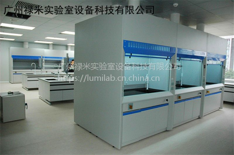 禄米实验室通风柜参数,防腐蚀全钢通风柜