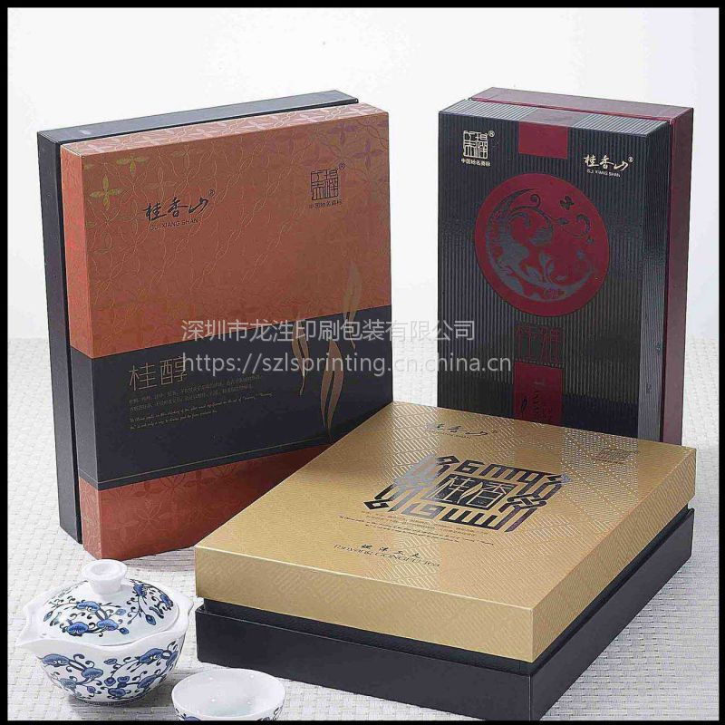 精装盒印刷,礼品盒定制,彩盒印刷,深圳龙泩印刷包装 定制