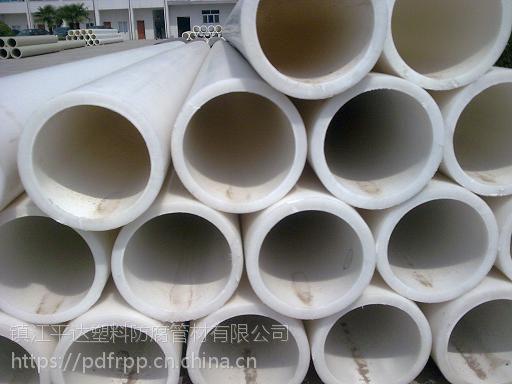 供应D25优质PP管