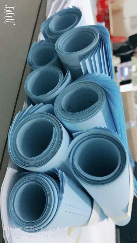 涪陵网上打印服务打印资料