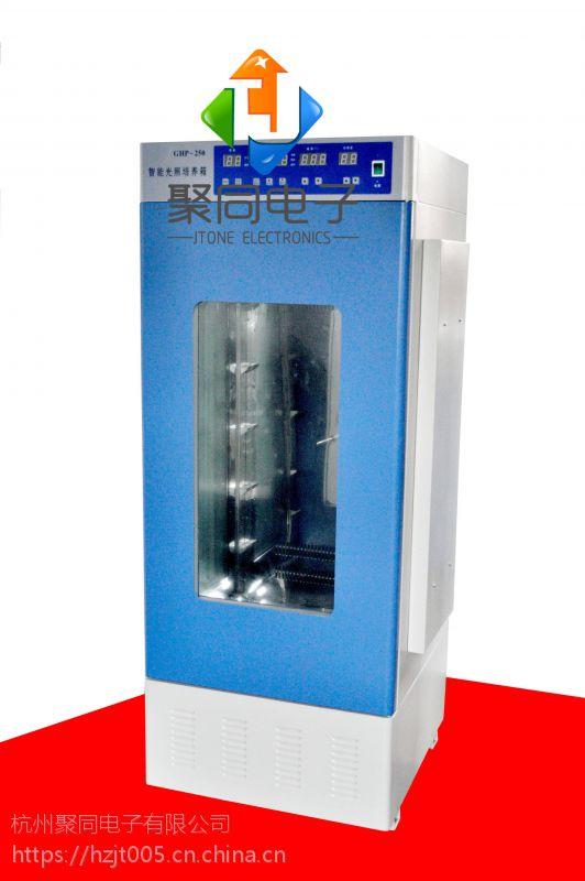 厦门光照培养箱PGX-150C光照度22000