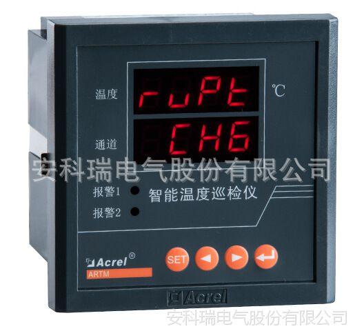 安科瑞ARTM100无线测温系统软件