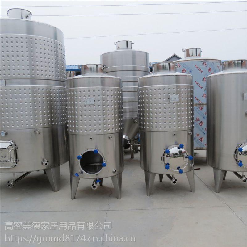 304不锈钢发酵罐1 -10吨 自酿葡萄酒二次发酵和陈酿用