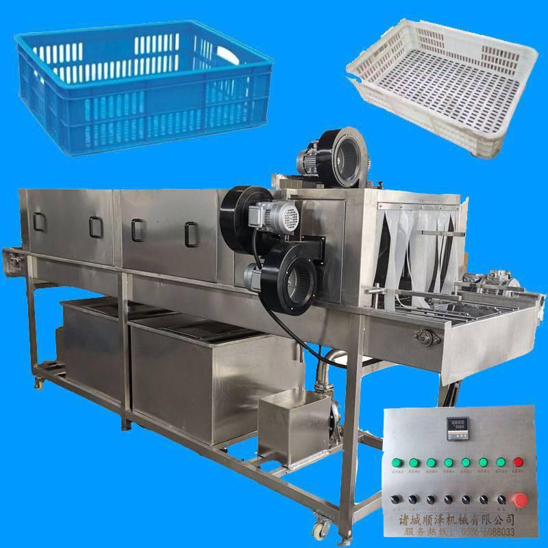 多功能全自动筐子清洗机 洗筐机厂家 杀菌清洗 高压喷淋