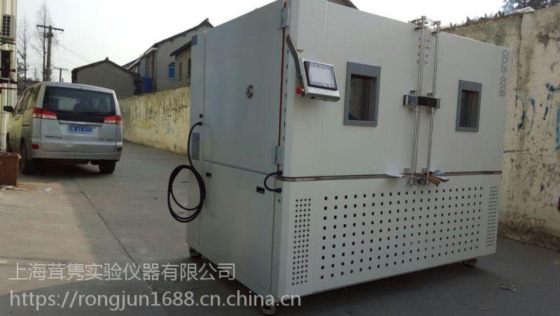 恒温恒湿试验箱生产厂家茸隽销售