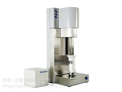 富瑞曼技术 粉体检测仪